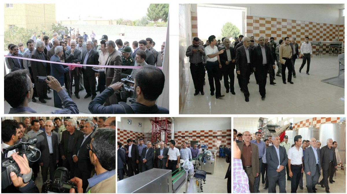 design and construction of ghatronar factory by fars machine Co. managed by mr.karimi and opening the factory in fars province